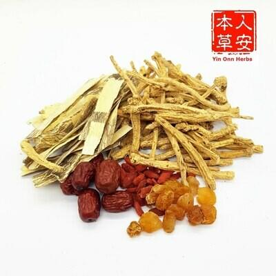 润玉茶方 Herbal Tea