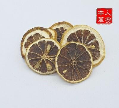 原片柠檬干 100GM Lemon Slices