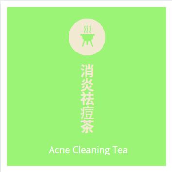 消炎祛痘茶 Panax Notoginseng Flower Tea