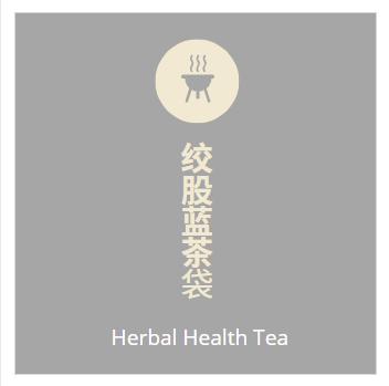绞股蓝茶 JiaGula Tea 100gm