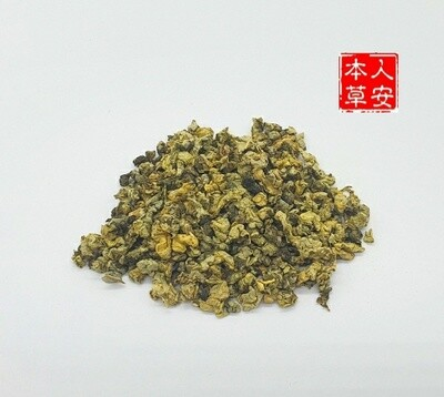 原荷叶粒 100gm Dried Lotus Leaf