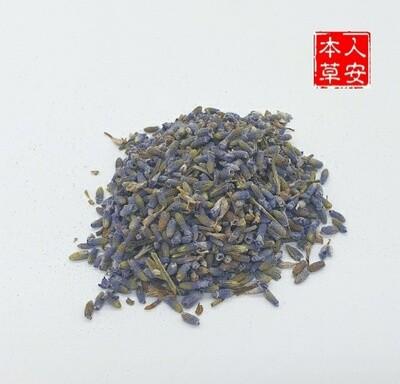 薰衣草 100gm Lavender