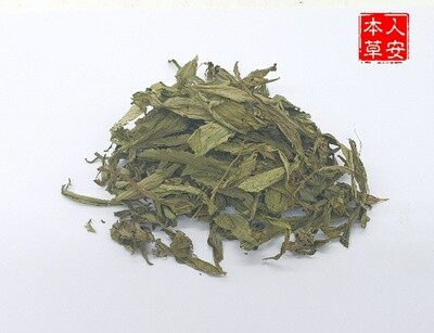 甜菊叶 38gm Stevia rebaudiana (Bertoni) Hemsl.