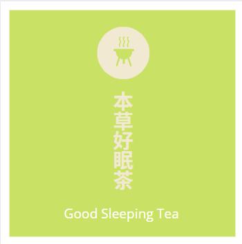 本草好眠茶 12's Good Sleeping Flower Tea