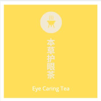 本草护眼茶 12's Eye Caring Herbal Flower Tea