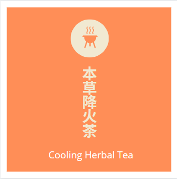 本草降火茶 12's Cooling Herbal Flower Tea