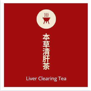 本草清肝茶 12's Liver Cleaning Flower Tea