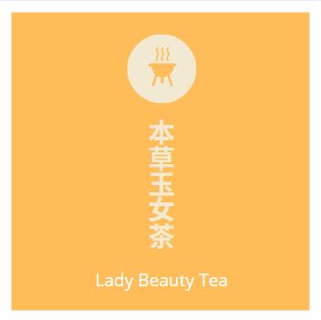 本草玉女茶 12's Lady Flower Tea