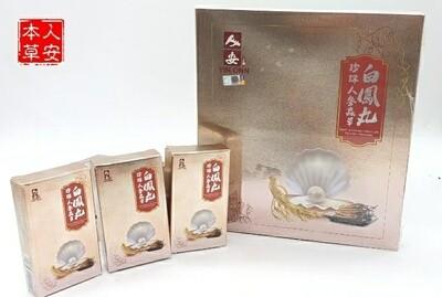 珍珠人参虫草白凤丸 Pearl Ginseng Cordyceps Bai Feng Wan