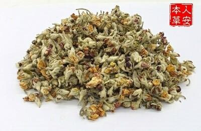 苹果花茶 100gm Apple Flower Tea