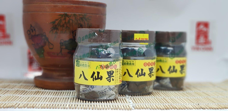台湾八仙果 (Sore throat candy) 110gm