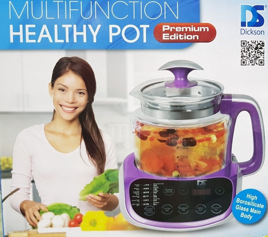 多功能自动养生壶 Automatic Multifunction Electric Pot