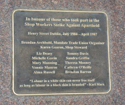 200 x 150mm Heritage Bronze Cast Nameplate