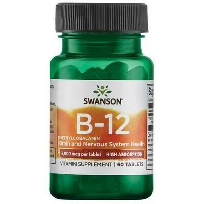 מתילקובלמין  - B12 פעיל למציצה - 5000 מק