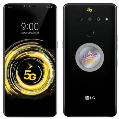 אולטרהדיסק 5G לטלפון | 5G 5G Ultra Phone Disc- ATTI