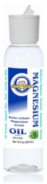 """שמן מגנזיום עם אלוורה 355 מ""""ל"""