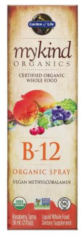 """ספריי B12 אורגני 58 מ""""ל"""