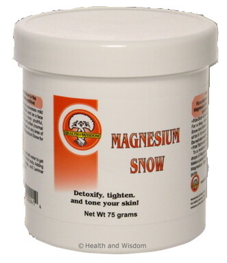 שלג מגנזיום 75 גרם | Magnesium Snow 75g - Health and wisdom