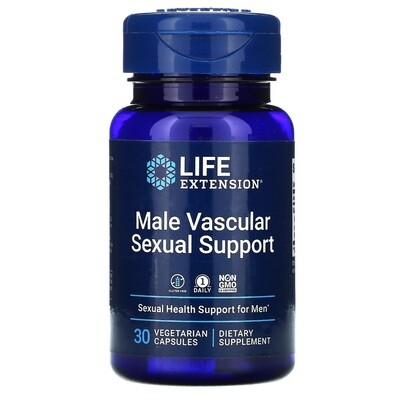 תמצית קמפפריה - ג'ינגר תאילנדי שחור - תמיכה עורקית מינית לגבר - 30 כמוסות טבעוניות | Male Vascular Sexual Support 30vc