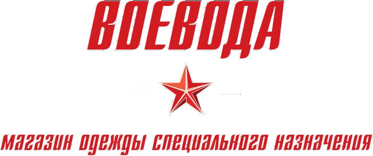 Подарочный сертификат Воевода