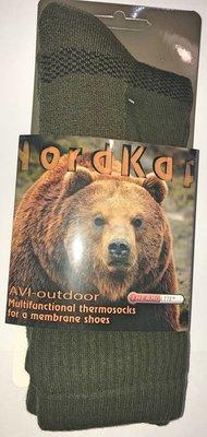 Термоноски NordKapp (хаки)