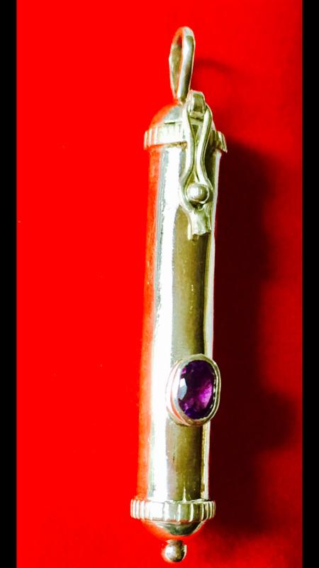 Amulette des Indes - Pierre de Février - Cliquez ici