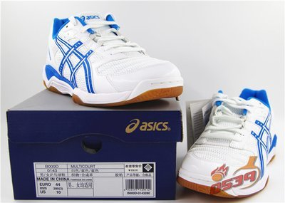 Asics Table Tennis Shoes B000D / 亚瑟士 专业乒乓球鞋 B000D