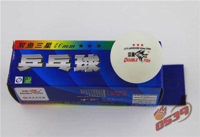 Double Fish Celluloid Balls 3 Star 40 Pack of 3 / 双鱼40mm乒乓球 老材料 三星白色 3个装