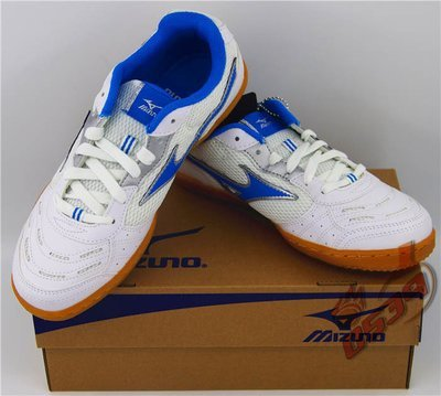 Mizuno Crossmatch Plio LP2 Table Tennis  Shoes 18KM-28023 /美津浓 专业乒乓球鞋 18KM-28023