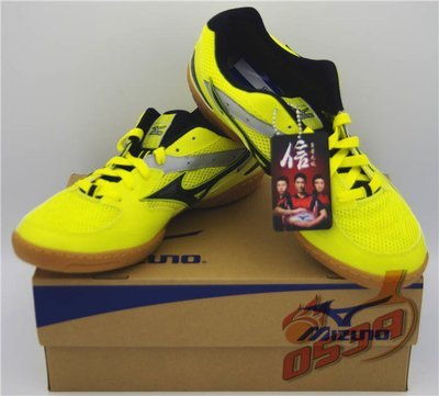 Mizuno Crossmatch Plio RX2 Yellow Black Table Tennis  Shoes 81GA143045 /美津浓 专业乒乓球鞋 81GA143045