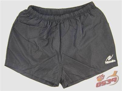 Nittaku Table Tennis Shorts DK2011-7 / 尼塔库 乒乓球运动短裤 DK2011-7