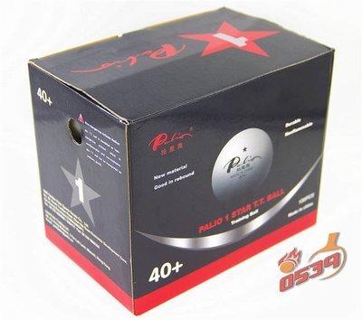 Palio Balls 1 Star 40+ Pack of 120 / 拍里奥一星40+ 新材料 乒乓球 训练乒乓球120个装