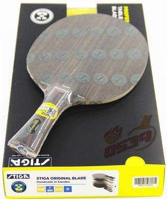 Stiga Ebenholz NCT VII / 斯蒂卡 黑檀7 纯木乒乓球 底板