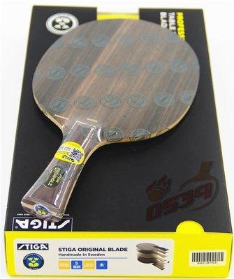 Stiga Ebenholz NCT V / 斯蒂卡 黑檀5 纯木乒乓球 底板
