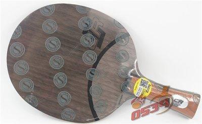 Stiga Offensive CR / 斯帝卡乒乓球底板 OFFENSIVE CR 攻击紫外线 OCCR