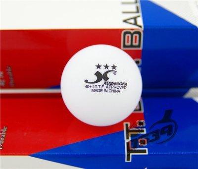 Xushaofa Balls 3 Stars  40+ Pack of 6 / 许绍发40+三星 乒乓球 大球 6个装