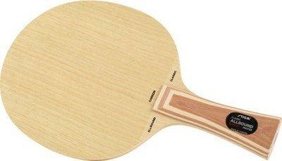Stiga ALLROUND CLASSIC CARBON / 斯帝卡斯蒂卡 碳素AC 乒乓球拍底板全能