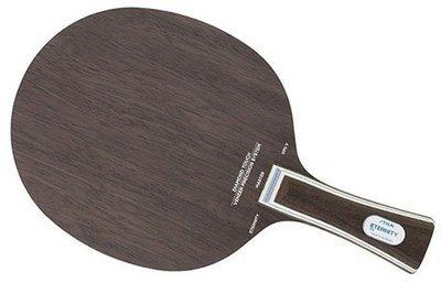 Stiga ETERNITY VPS V / 斯帝卡斯蒂卡钻石5升级版ETERNITY VPS V乒乓球底板球拍