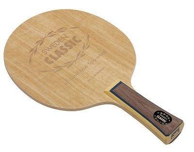 Yasaka Sweden Classic / 亚萨卡SWEDEN CLASSIC经典YSCC纯木乒乓球底板