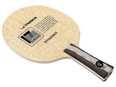 Yasaka Dynamix / 亚萨卡 DYNAMIX/YDM 17层乒乓球底板球拍