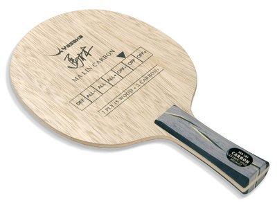 Yasaka Ma Lin Carbon / 亚萨卡 马林 马琳碳 乒乓球底板