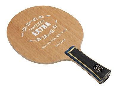 Yasaka Sweden Extra / 亚萨卡EXTRA YE 弧圈型乒乓球底板球拍