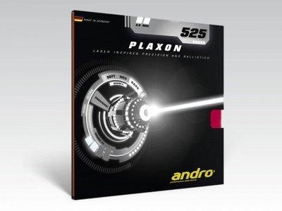 andro® PLAXON 525 / 岸度安度PLAXON激光525 乒乓球胶皮套胶