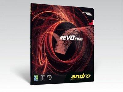 andro® REVO FIRE / 岸度 Revofire革命之火 乒乓球胶皮反胶套胶