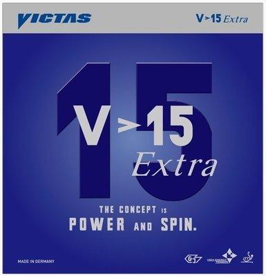 Victas V > 15 Extra / 维克多 V>15 Extra 反膠