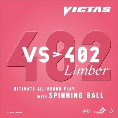 Victas VS > 402 Limber / 维克多 Vs > 402 Limber