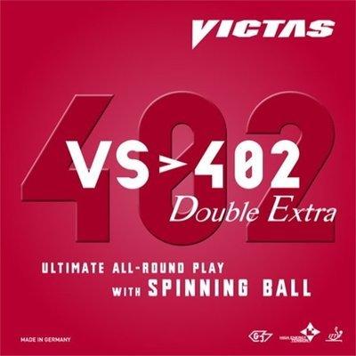 Victas VS > 402 Double Extra / 维克多 Vs > 402 Double Extra