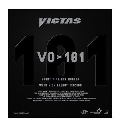 Victas VO > 101 / 维克多 VO>101 生膠