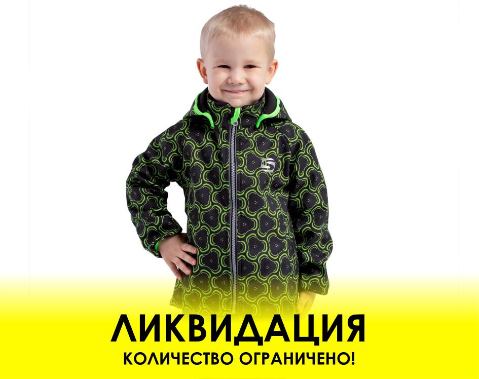 АКЦИЯ! Водоотталкивающая куртка для мальчиков Smail Softshell черно-зелёная
