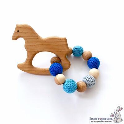 Грызунок из бука «Лошадка» серо-сине-голубой